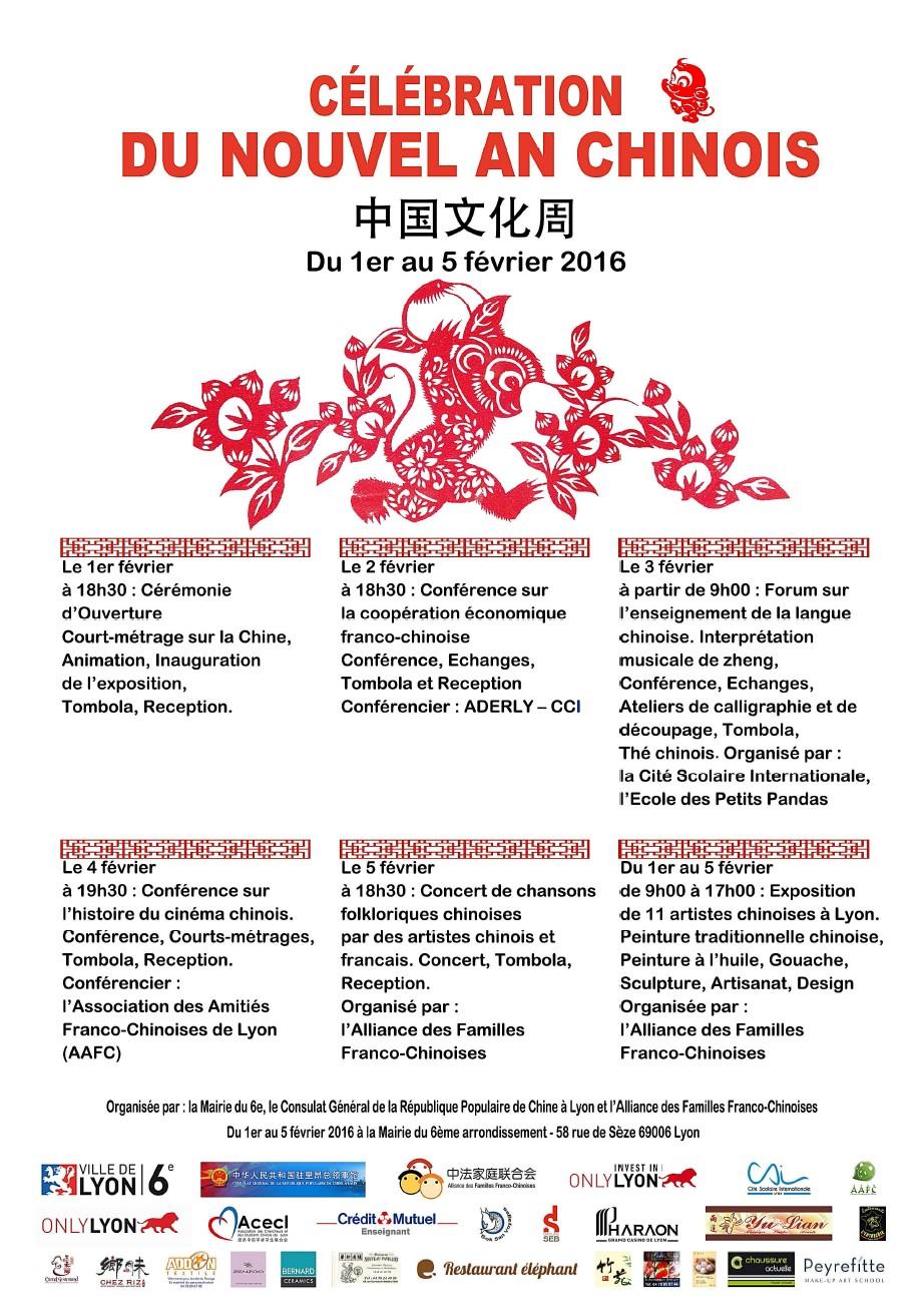 f te c l bration du nouvel an chinois 2016 du 1er au 5 f vrier 2016 la mairie du 6e. Black Bedroom Furniture Sets. Home Design Ideas