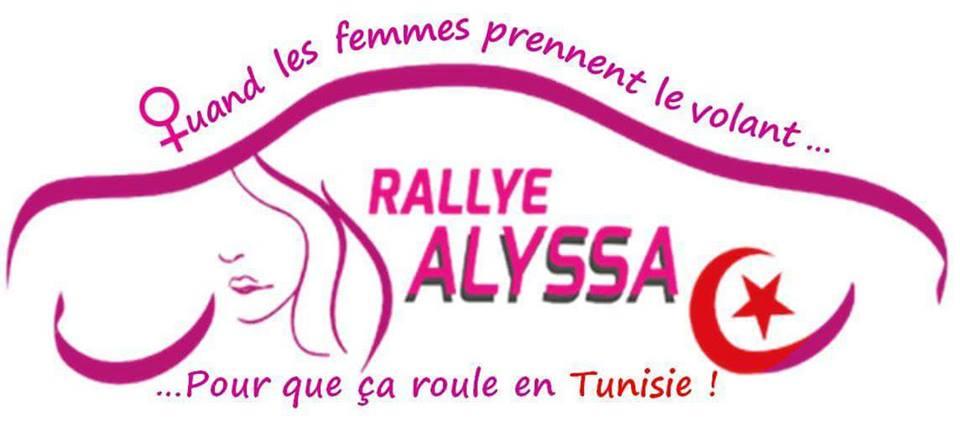 alyssa3