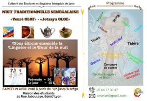 [SENEGAL] Nuit traditionnelle des sénégalais de Lyon - Yeuré Olof @ Maison de l'étudiant   Lyon   Auvergne-Rhône-Alpes   France