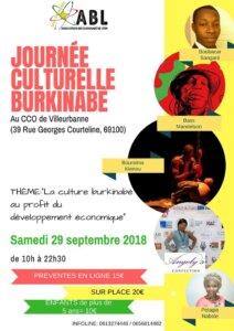 [BURKINA] Journée culturelle de l'ABL à Villeurbanne @ Cco | Villeurbanne | Auvergne-Rhône-Alpes | France