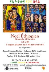 [ETHIOPIE] L'Amitié Franco-Éthiopienne célèbre le Noël Ethiopien @ Espace Citoyen