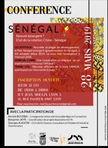 """[SENEGAL] Conférence """"Sénégal, nouvel émergent ? relation avec la Chine, place du Franc CFA ?"""" @ Iut Jean Moulin Lyon 3 - Amphi 10"""