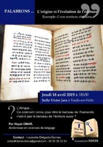 [ETHIOPIE]Conférence : L'origine et l'évolution de l'écriture : l'exemple de l'écriture éthiopienne @ Salle Victor Jara