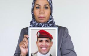 [CONFERENCE] Madame Ibn Ziaten, maman de Imad, le jeune soldat tué par Mohamed Merah à l'Hôtel de Ville de Lyon @ Hôtel de Ville de Lyon