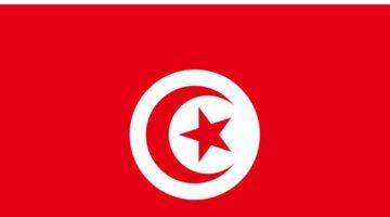 presidentielle tunisie 2019