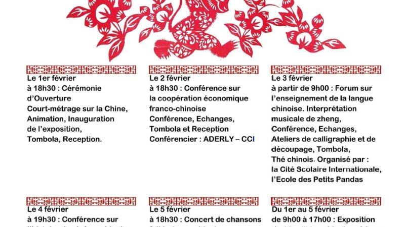 [FÊTE] Célébration du Nouvel an chinois 2016   Du 1er au 5 février 2016 à la Mairie du 6e