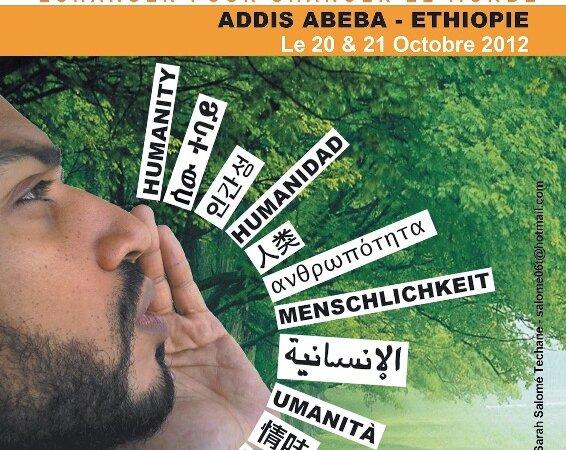 [ECHANGES] Dialogues en humanité entre Lyon et Addis Abéba (Ethiopie) 19 au 21 octobre 2012