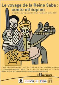 [EXPOSITION] Le Voyage de la Reine Saba : conte éthiopien à Villeurbanne @ Maison de l'image et du son